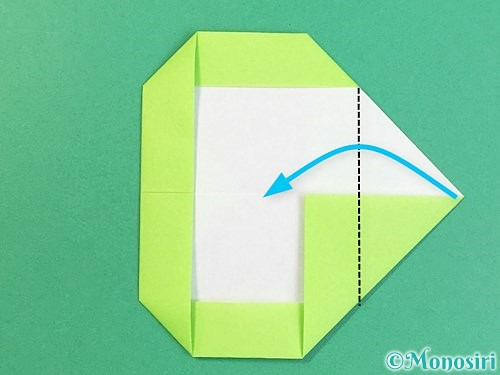 折り紙でアルファベットのGの折り方手順13