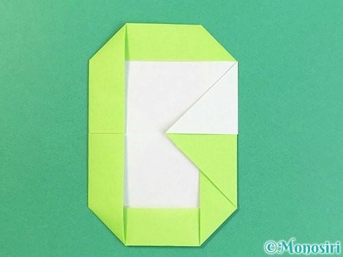 折り紙でアルファベットのGの折り方手順14
