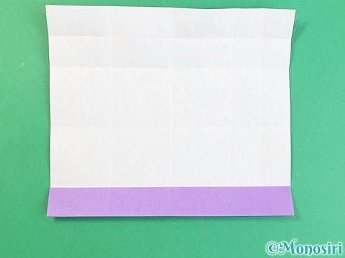 折り紙でアルファベットのJの折り方手順10