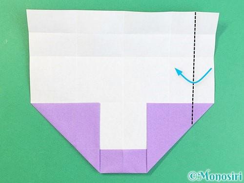 折り紙でアルファベットのJの折り方手順13