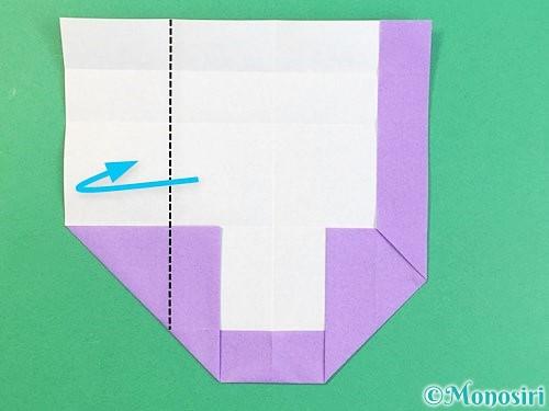 折り紙でアルファベットのJの折り方手順15