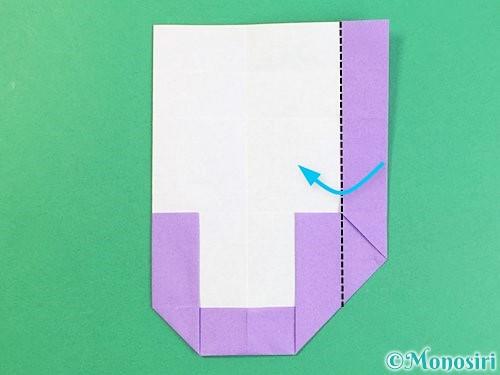 折り紙でアルファベットのJの折り方手順17