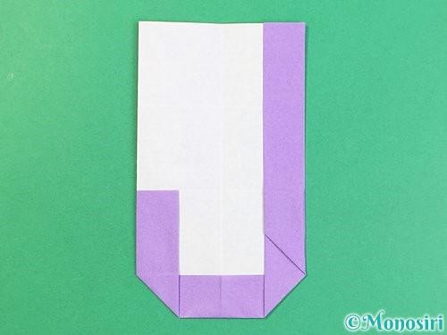折り紙でアルファベットのJの折り方手順18