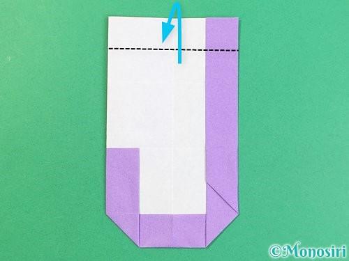 折り紙でアルファベットのJの折り方手順19