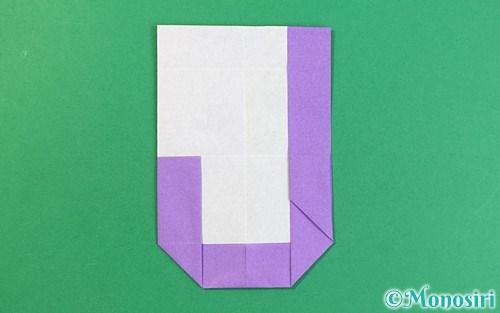 折り紙で折ったアルファベットのJ