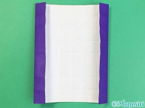 折り紙でアルファベットのKの折り方手順19