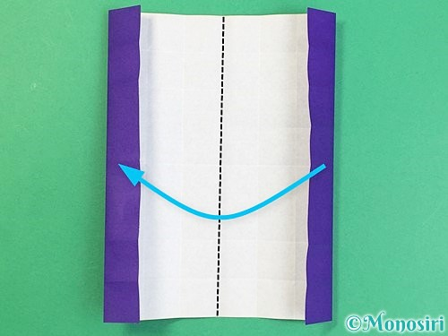 折り紙でアルファベットのKの折り方手順20