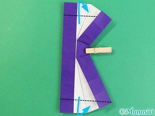折り紙でアルファベットのKの折り方手順36