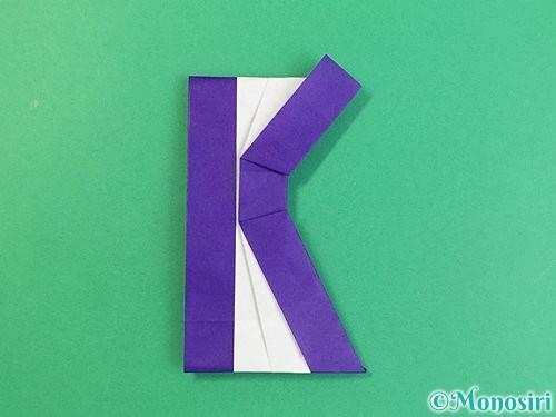 折り紙でアルファベットのKの折り方手順37
