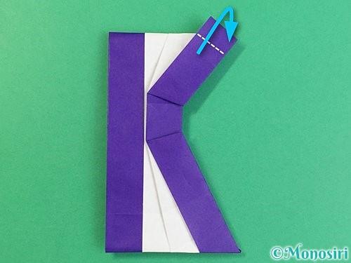 折り紙でアルファベットのKの折り方手順38