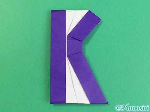 折り紙でアルファベットのKの折り方手順39