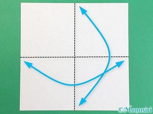 折り紙でアルファベットのQの折り方手順1