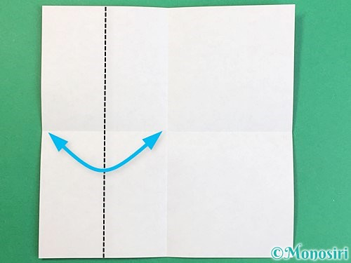 折り紙でアルファベットのQの折り方手順3