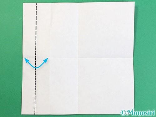折り紙でアルファベットのQの折り方手順5