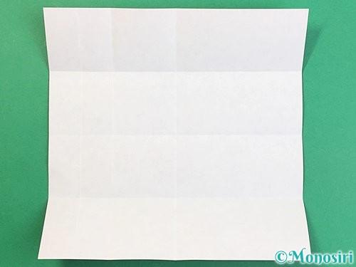 折り紙でアルファベットのQの折り方手順8
