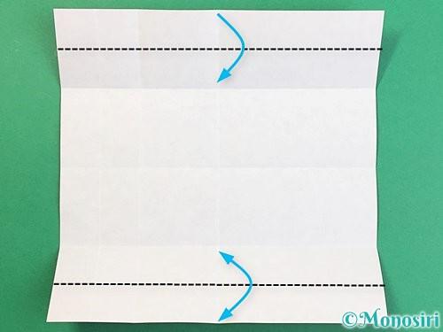 折り紙でアルファベットのQの折り方手順9
