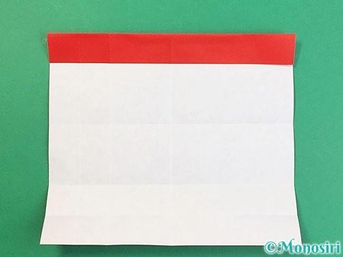 折り紙でアルファベットのQの折り方手順10
