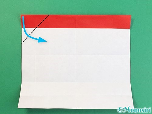 折り紙でアルファベットのQの折り方手順11