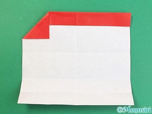 折り紙でアルファベットのQの折り方手順12