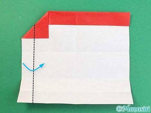 折り紙でアルファベットのQの折り方手順13