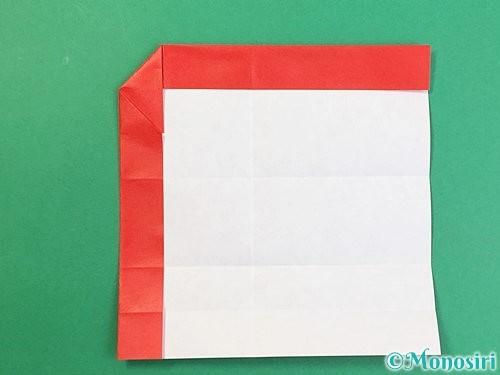 折り紙でアルファベットのQの折り方手順14
