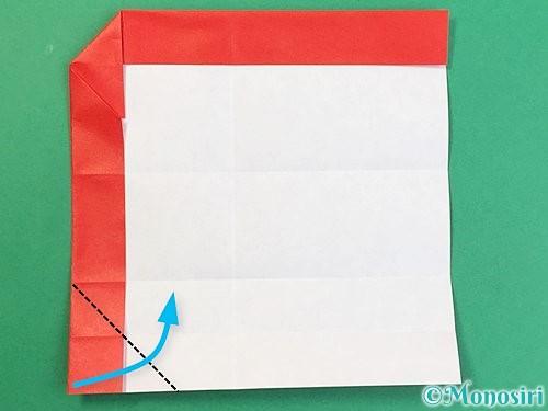 折り紙でアルファベットのQの折り方手順15