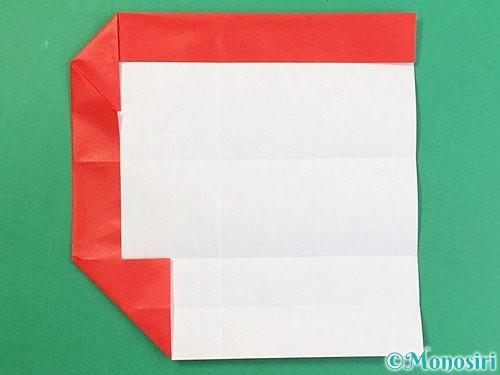 折り紙でアルファベットのQの折り方手順16