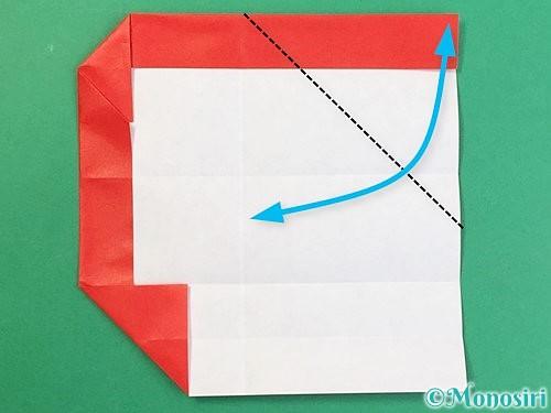 折り紙でアルファベットのQの折り方手順17