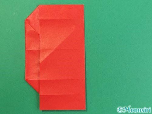 折り紙でアルファベットのQの折り方手順20