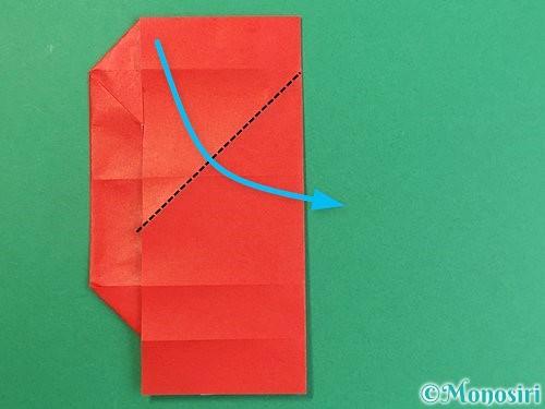 折り紙でアルファベットのQの折り方手順21