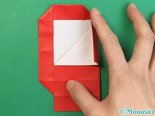 折り紙でアルファベットのQの折り方手順24