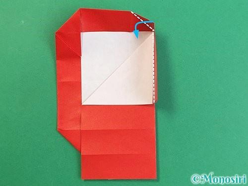 折り紙でアルファベットのQの折り方手順23