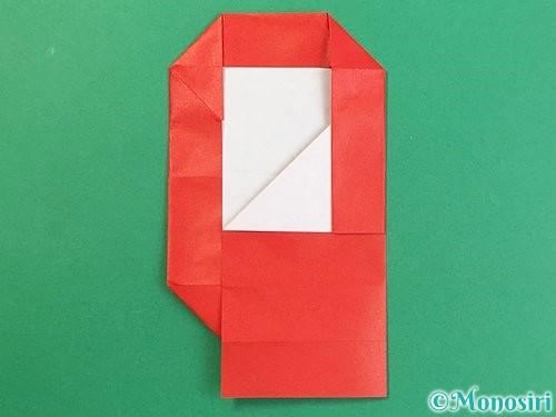 折り紙でアルファベットのQの折り方手順25