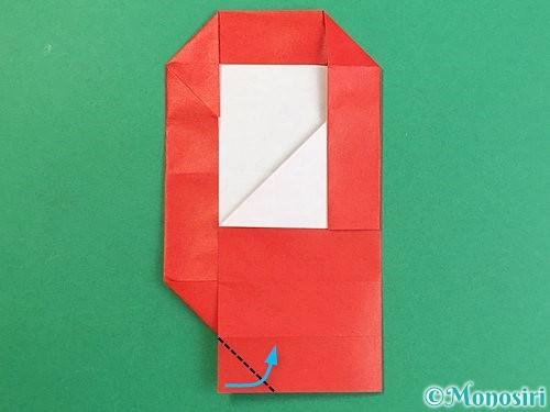 折り紙でアルファベットのQの折り方手順26