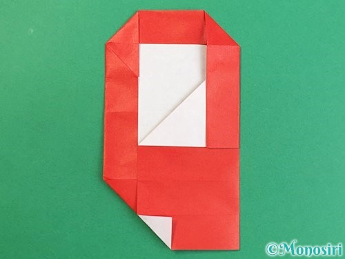 折り紙でアルファベットのQの折り方手順27