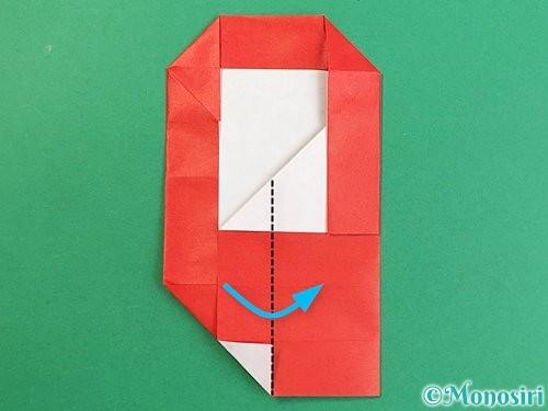 折り紙でアルファベットのQの折り方手順28