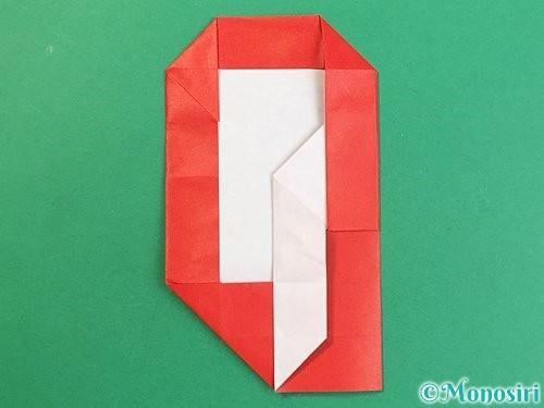 折り紙でアルファベットのQの折り方手順29