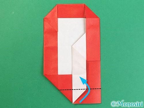 折り紙でアルファベットのQの折り方手順30