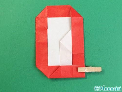 折り紙でアルファベットのQの折り方手順31