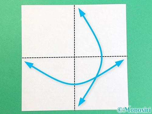折り紙でアルファベットのUの折り方手順1