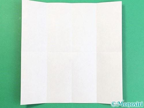 折り紙でアルファベットのUの折り方手順4