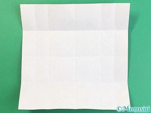 折り紙でアルファベットのUの折り方手順8