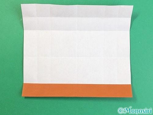 折り紙でアルファベットのUの折り方手順10