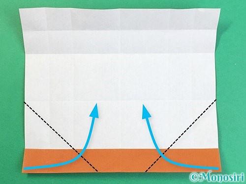折り紙でアルファベットのUの折り方手順11
