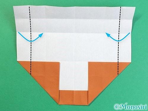 折り紙でアルファベットのUの折り方手順13