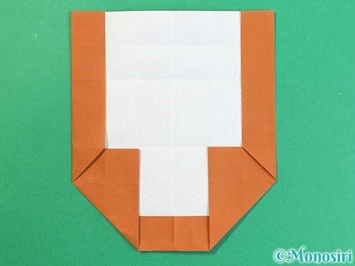 折り紙でアルファベットのUの折り方手順14
