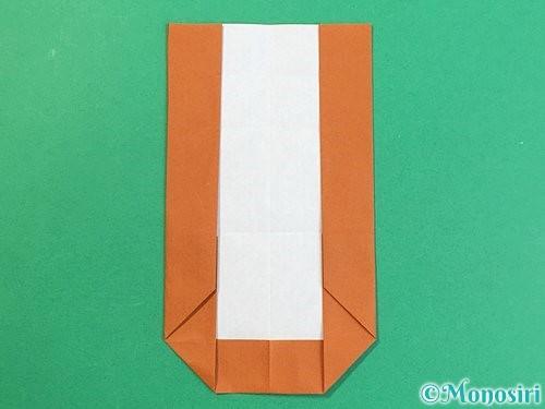 折り紙でアルファベットのUの折り方手順16