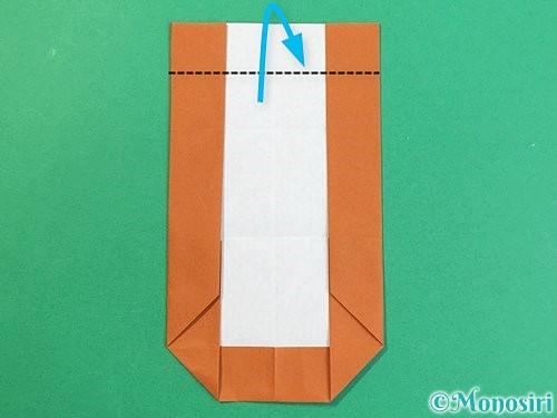 折り紙でアルファベットのUの折り方手順17