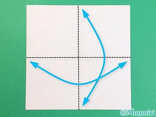 折り紙でアルファベットのVの折り方手順1