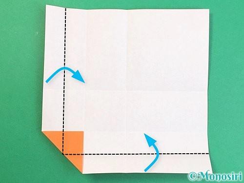 折り紙でアルファベットのVの折り方手順13